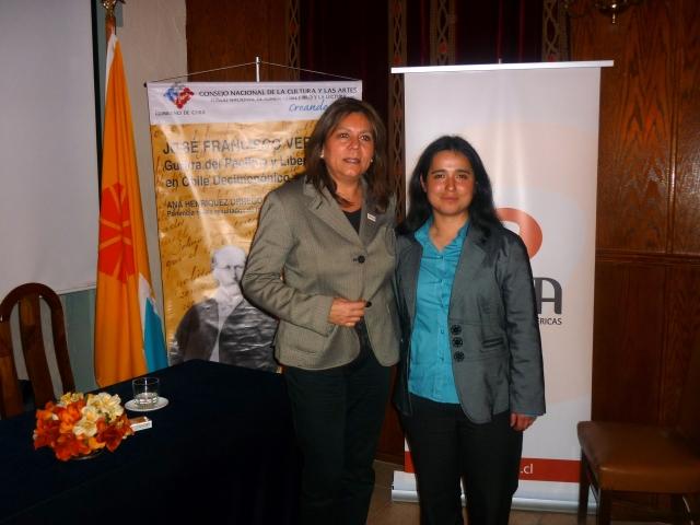 Jeanette Rivera - Ana Henriquez. 21 oct. 2009