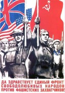 segunda guerra www.genstab.ru